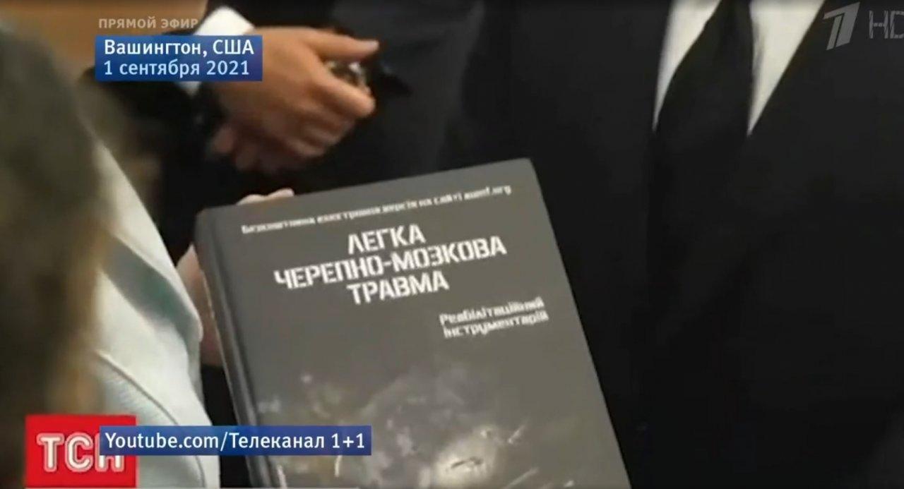 Книга... (by Полёт Разборов)