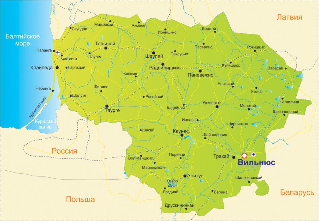 Литва... (by Полёт Разборов)
