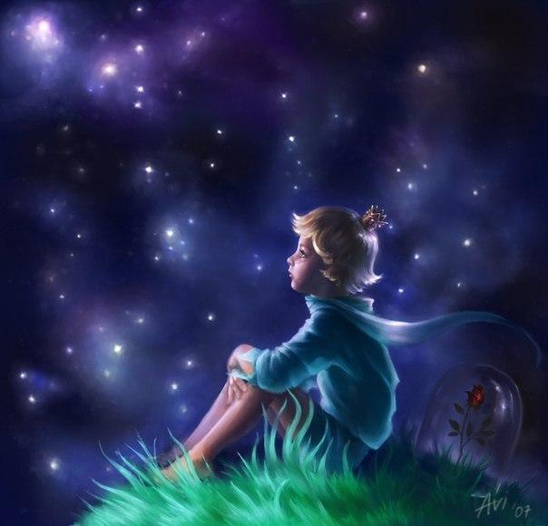 Смотри на звёзды
