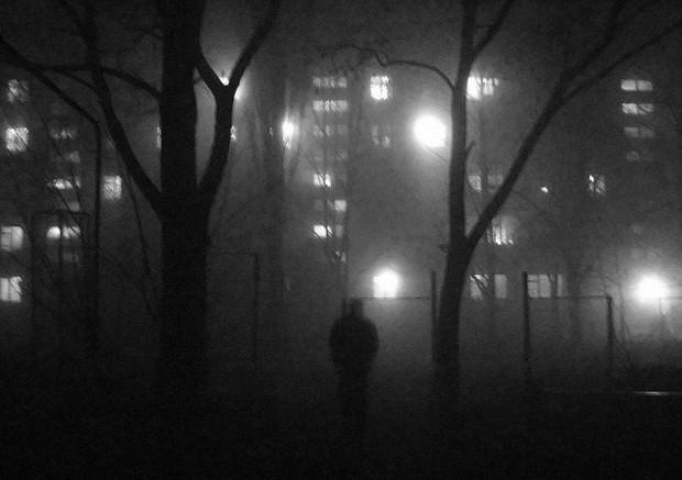 Туманный мир