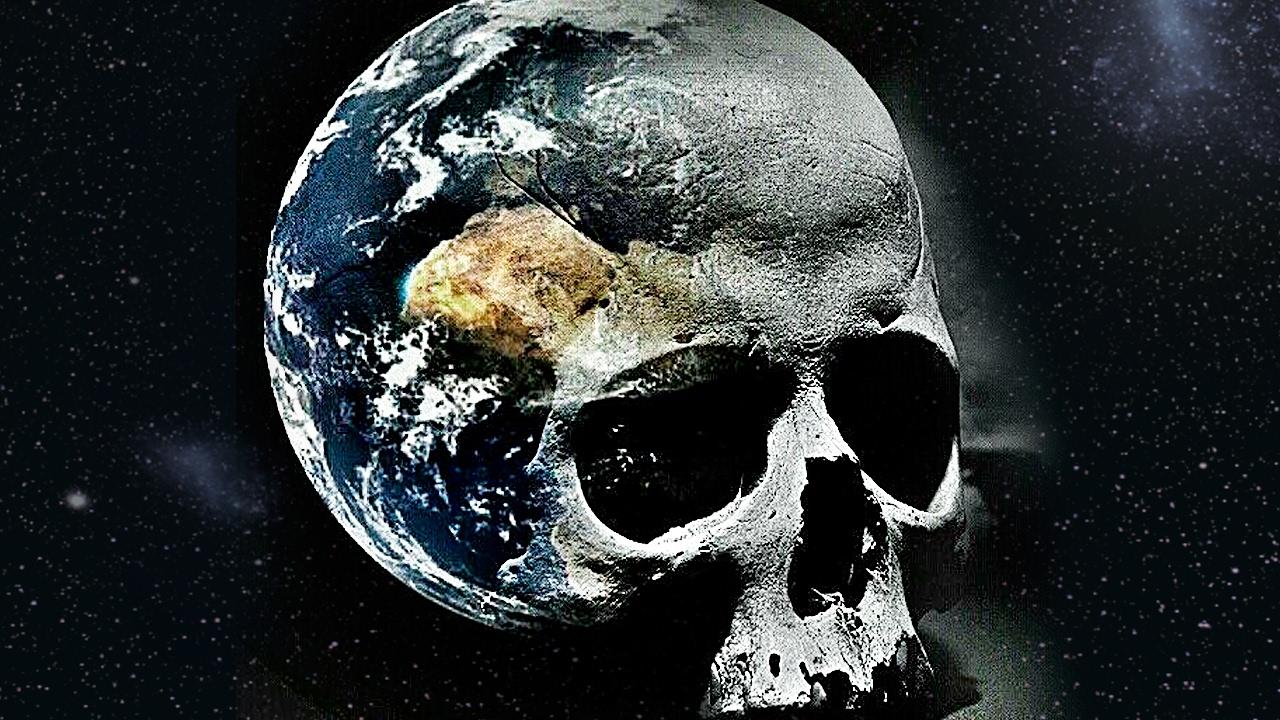 Земля...