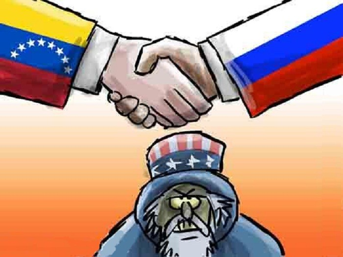 Венесуэла... (by Полёт Разборов)